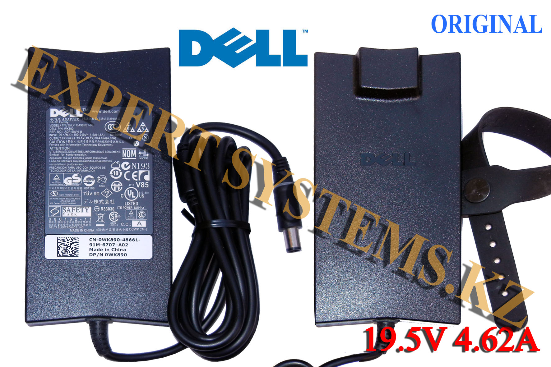 Dell ADAPTER