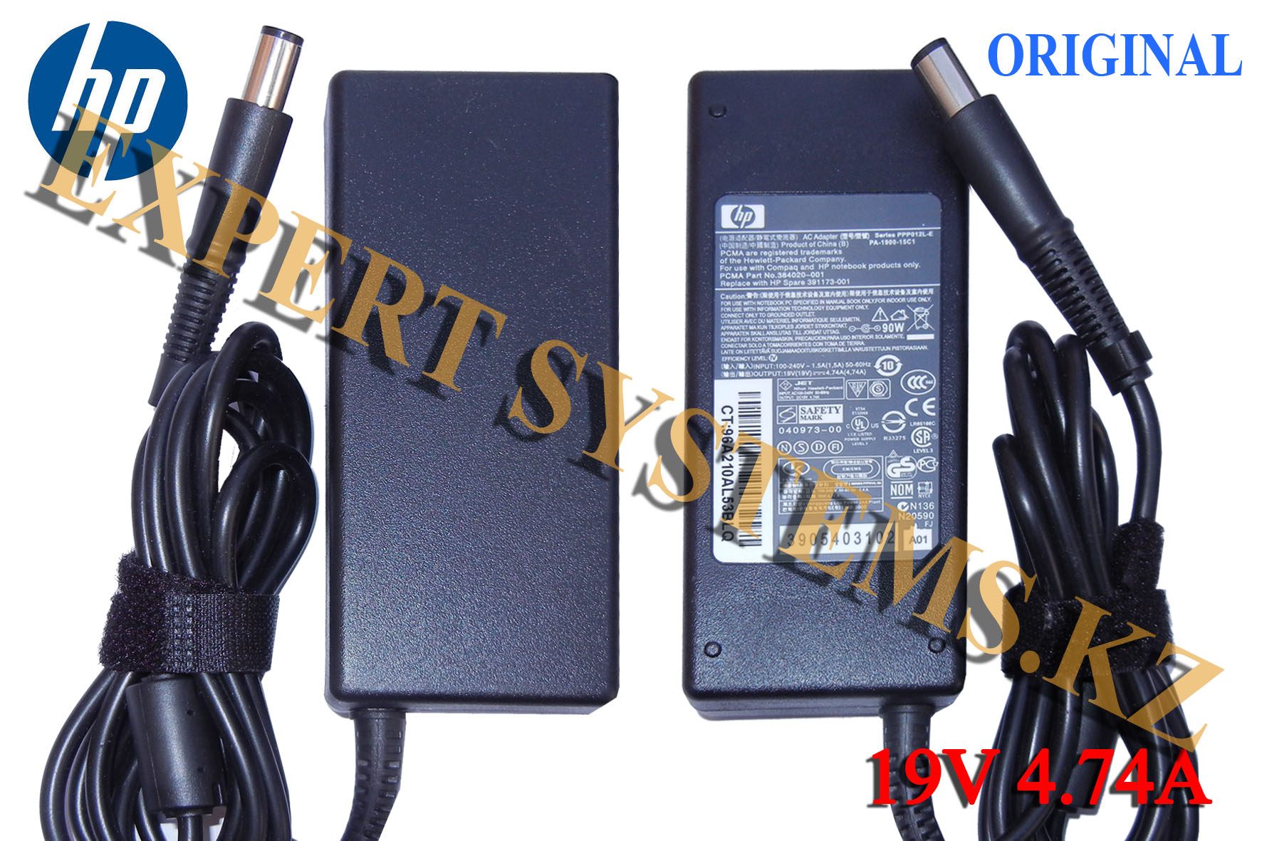 HP ADAPTER H