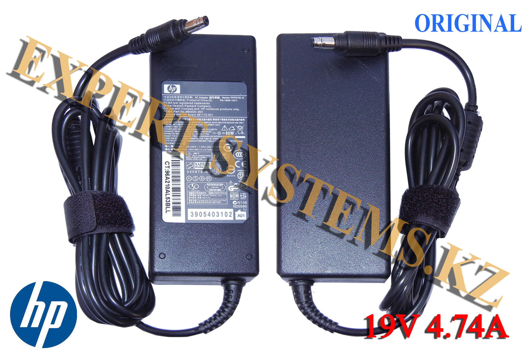 HP ADAPTER S