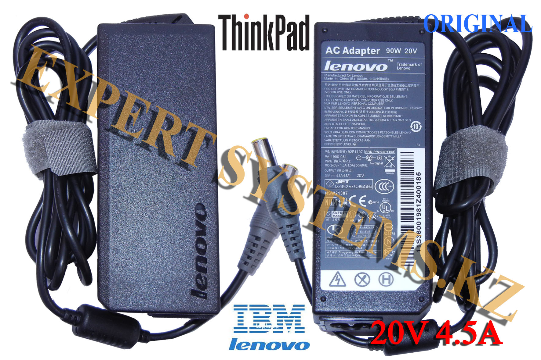 THINKPAD ADAPTER